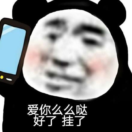广西柳州螺蛳粉图片