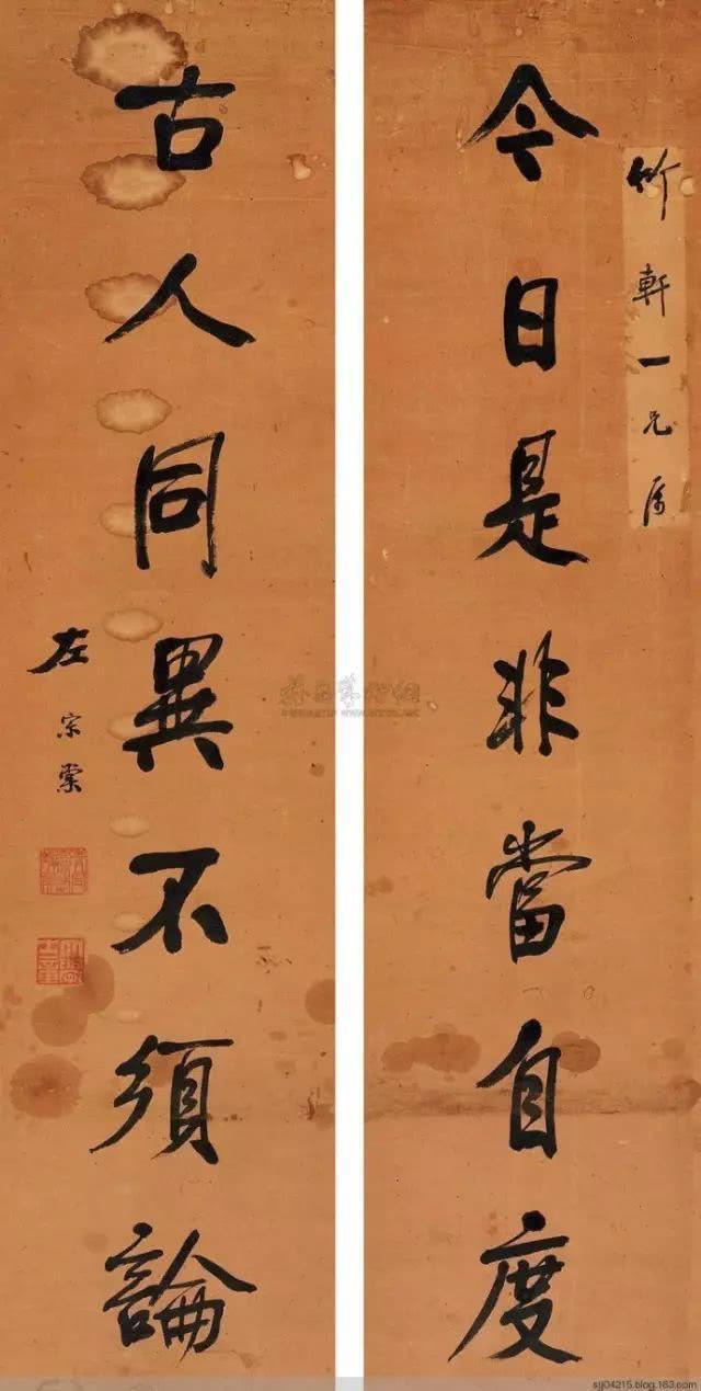 左宗棠的一幅对联被李嘉诚先生找书法家书写挂在办公室奉为至宝