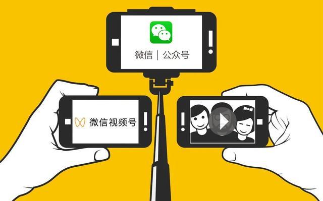 微信公众号迎来前所未有的变化,内容创业者的第二春来了?
