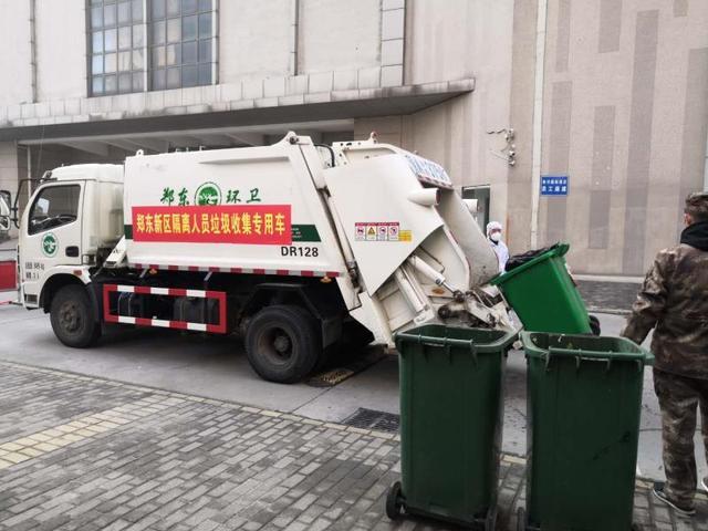 抗疫不畏零距离专业清运勇担当——郑东新区持续做好集中隔离点生活垃圾清运工作