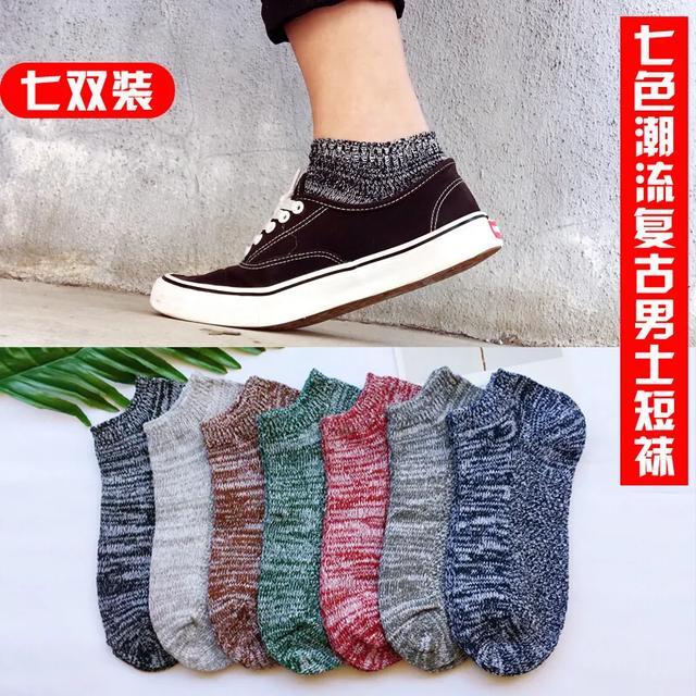 有什么适合男生的短袜吗?