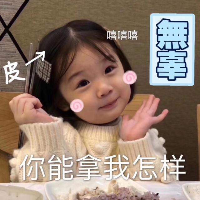 最萌萝莉表情包头像_可爱的韩国小萝莉_可爱头像_精品库