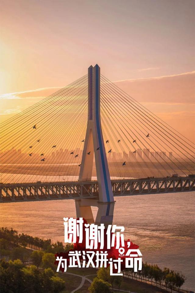 中国加油,武汉加油_文字图片_我要个性网