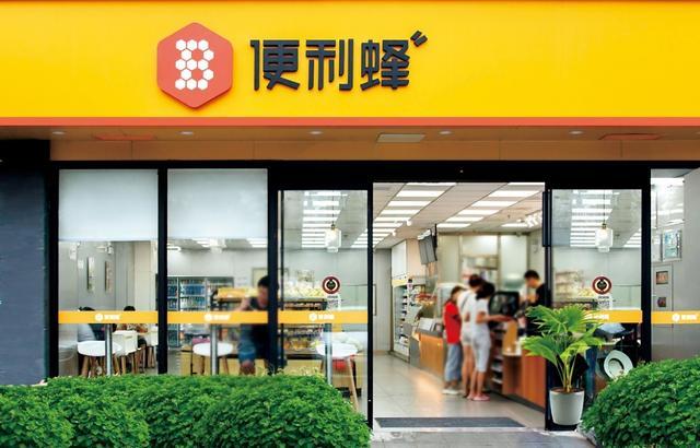 河南首家7-ELEVEn便利店明年上半年落户郑州