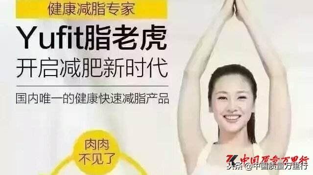 杜海涛代言脂老虎减肥饼干是绝食减肥_食品动态_健康一线