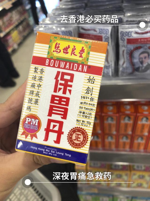 2019香港屈臣氏必买的购物清单