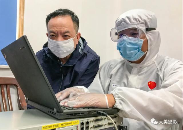 中国电信图片_其他_PSD分层-图行天下素材网