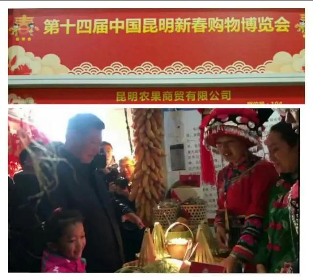 昆明东川彝族姑娘云丽成为扶贫致富路上的一颗璀璨明星