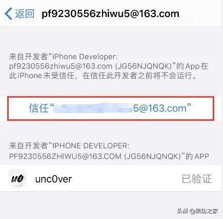 iOS 13.5傻瓜式越狱教程,还有一键清除越狱环境