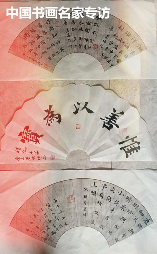 刘风祥:线条写就山水欢,献美人间添光彩