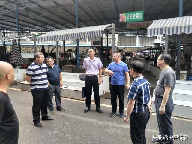 内江市农贸市场管理立法调研组到隆昌开展调研