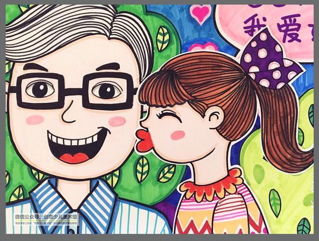 丙烯画:父爱如山,祝父亲节快乐