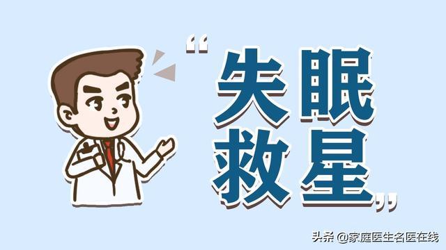 """睡眠专家教给你""""快速入睡""""的8大秘诀!_手机搜狐网"""