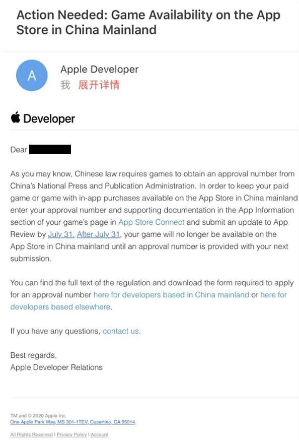 一周回顾:中国区AppStore将在8月下架无版号付费游戏