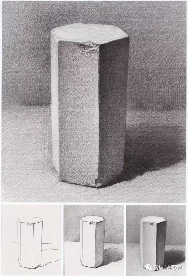 六棱柱结构分析 画法步骤图 临摹高清图片