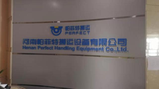 威猛大规模定制非标筛分装备智能制造工厂入选河南智能工厂名单