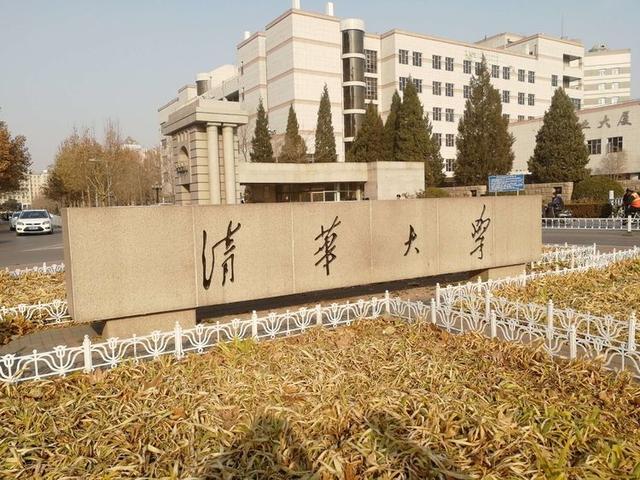 中国富豪前十名图片