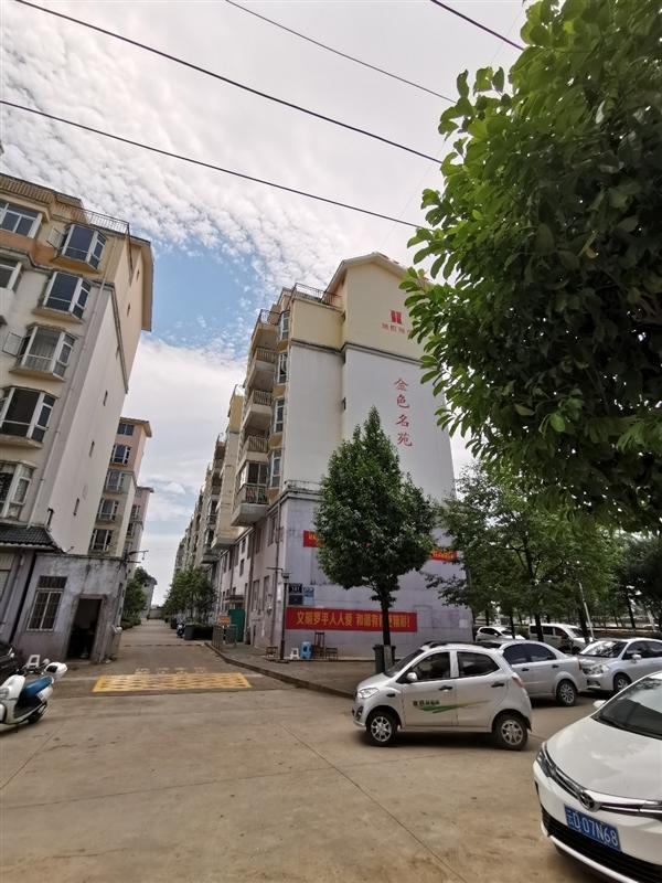 曲靖罗平金色名苑2512万转让76套房产 单价最低2500元/㎡起