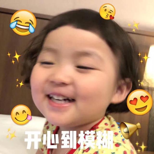 可爱呆萌小女孩微信表情包_微信表情_微茶网