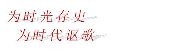 美哉云南 | 中国彝乡,滇中翡翠——美名:楚雄