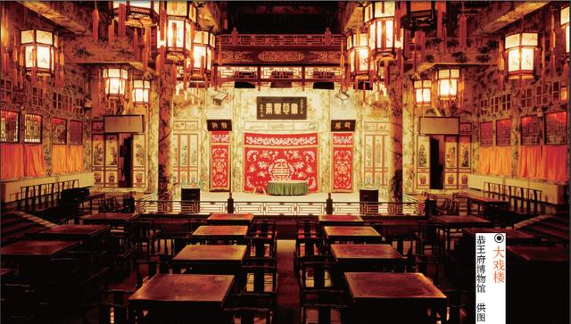 一座恭王府,半部清朝史