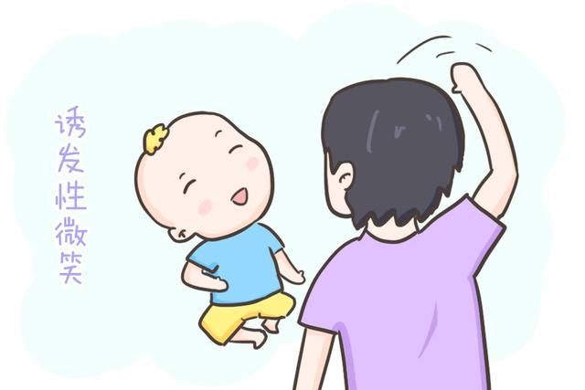 听说宝宝笑得越早越聪明?看完这篇你就明白了,要常对宝宝微笑