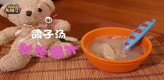 【步骤图】清炖鸽子汤的做法_清炖鸽子汤的做法步骤_汤_下厨房