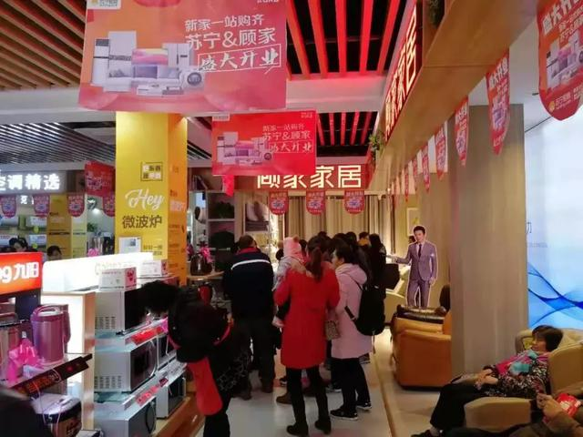 这个徐州最会做生意的土老板,开了一家走混搭风的潮店