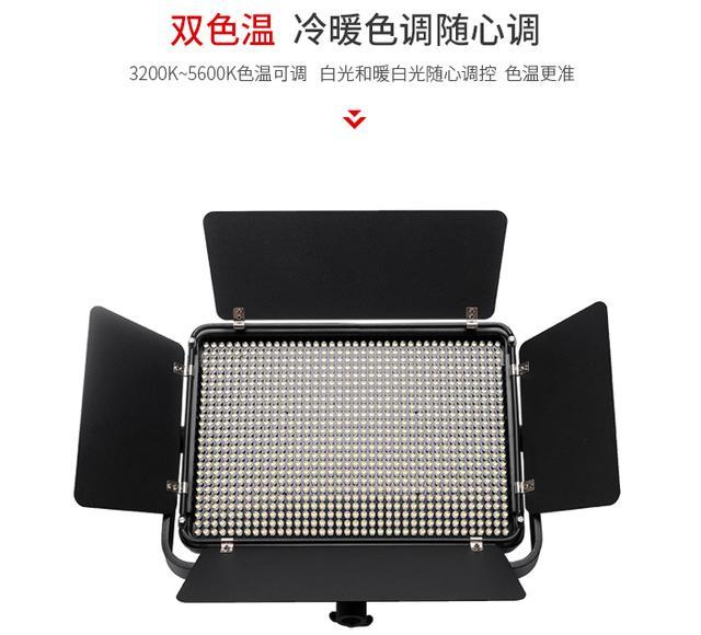 怎样选择LED摄像灯?购买LED摄像灯的10大注意事项