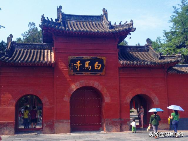 中国第一古刹:河南省洛阳市白马寺