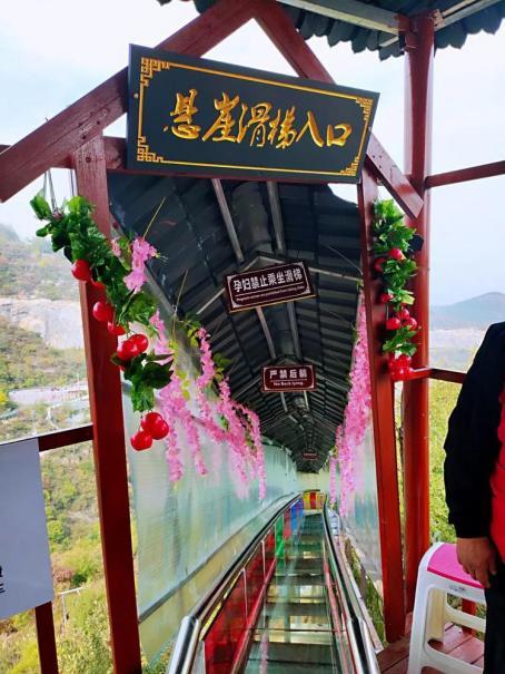 环山悬崖过山车就在长寿山
