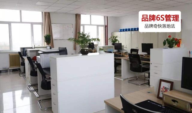 企业6S管理图片_企业6S管理设计素材_红动手机版