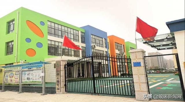 兰山区一百多家私立幼儿园被政府收编,家长:原来一个月收3000多,现在才1000来块钱