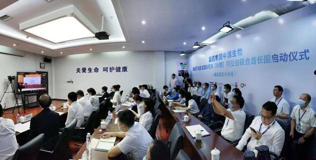 """新冠疫苗:中国这个""""全球首家""""又传来好消息"""