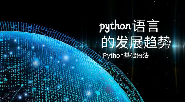 面向对象编程其实很简单--Python 面向对象(初级篇) ... - 博客园