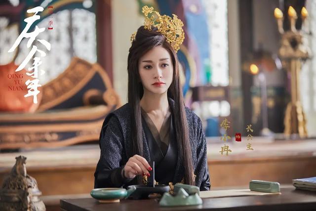 《庆余年》结局:长公主背后男人揭秘,影子面具被摘,司理理表白