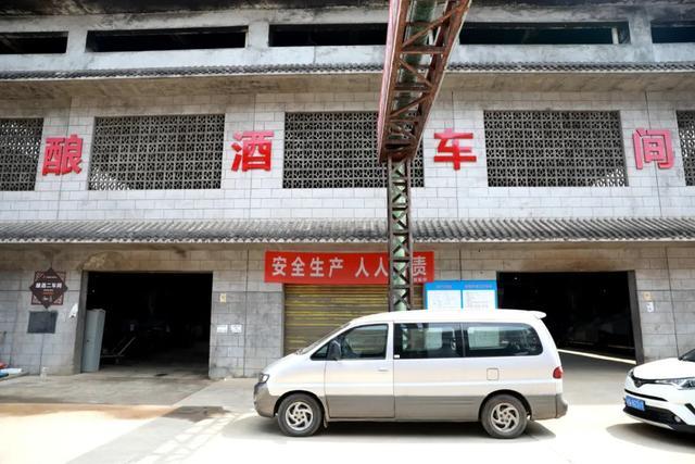 酒都宜宾,有这样一座中国最大单体酿酒车间