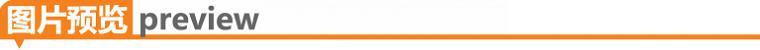 「精品办公软件」向日葵远程控制(VIP)v9.8.2会员/高级版本 第1张