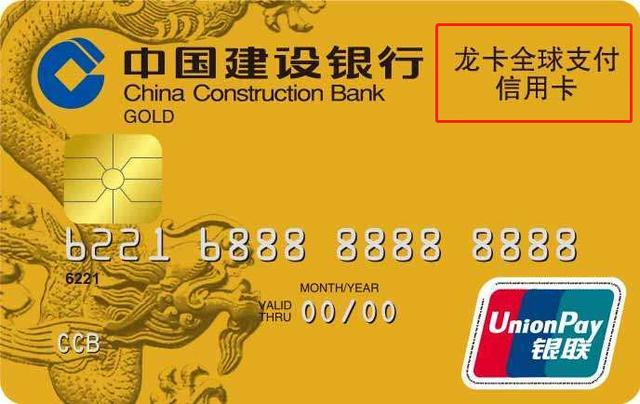 储蓄卡、借记卡、信用卡,别再傻傻分不清