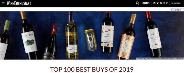 最新出炉的2019年最值得购买葡萄酒榜单Top 100