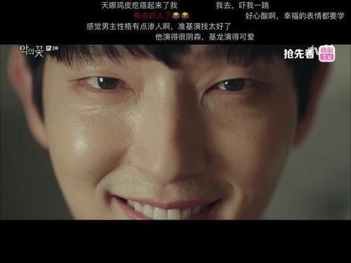 高分韩剧《恶之花》:爱了14年的丈夫竟然是连环杀人魔