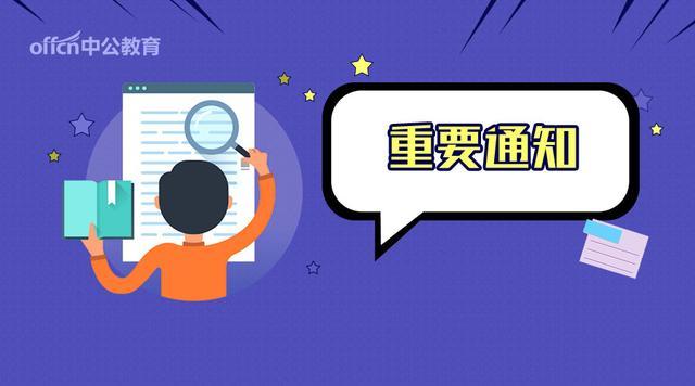 莘县高铁新城规划图