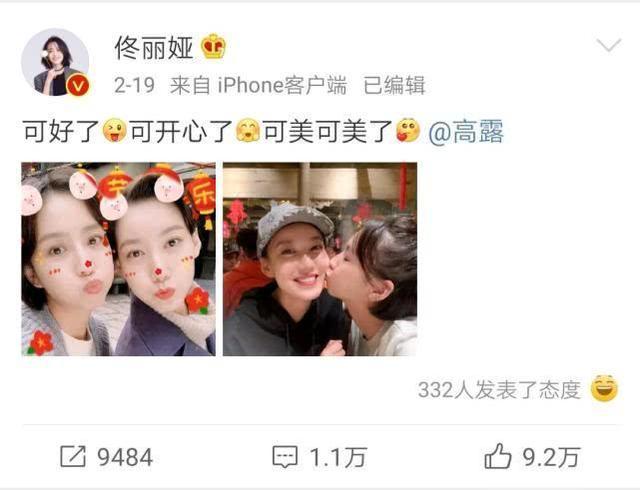 佟丽娅新剧碧海丹心杀青,网友看到林小娘,这对好闺蜜终于合作!