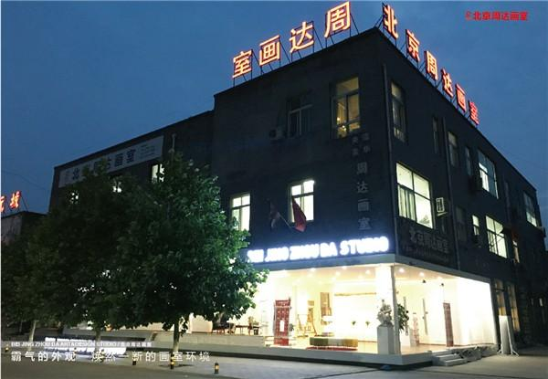 北京画室排名前十位哪家好?看看成绩你就知道了