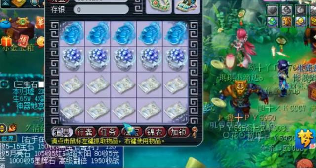 梦幻西游:玩家化身小红手,鉴定装备,极品出不停