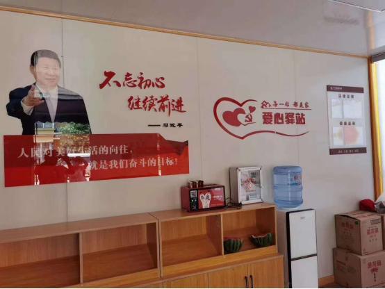 澄城创新中学