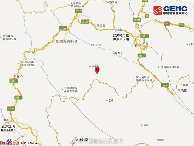 今天地震最新消息 云南红河州绿春县发生4.4级地震 深度11千米