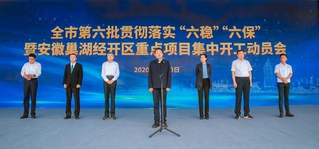 岭南股份:中标巢湖经济开发区建设发展有限公司3.13亿 元合同