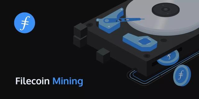 Filecoin官方权威发布|Filecoin存储挖矿指南