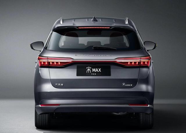 比亚迪超值MPV宋MAX升级版正式上市,售价9.48万元起